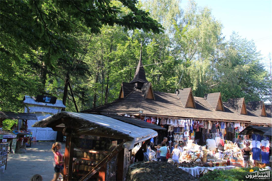 580203 المسافرون العرب مدينة لفيف غرب أوكرانيا