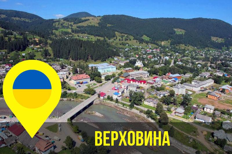 580239 المسافرون العرب مدينة لفيف غرب أوكرانيا