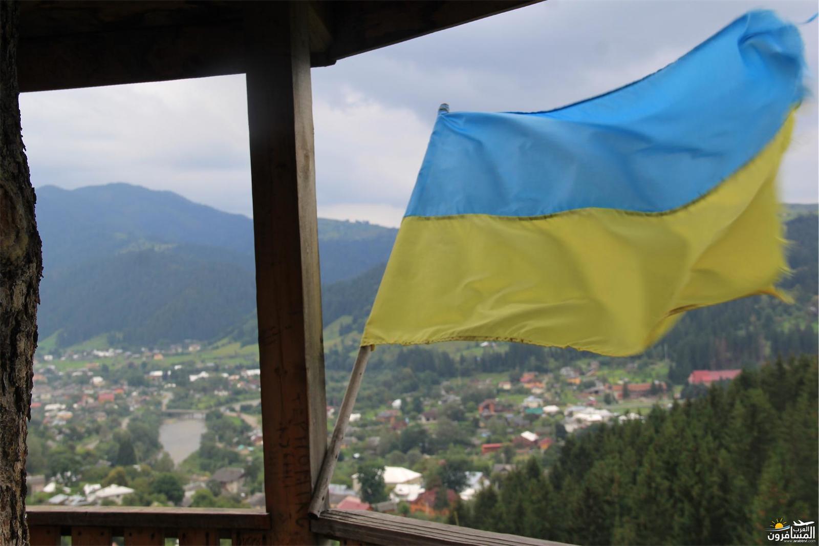 580426 المسافرون العرب مدينة لفيف غرب أوكرانيا