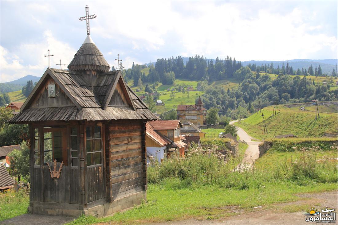 580484 المسافرون العرب مدينة لفيف غرب أوكرانيا