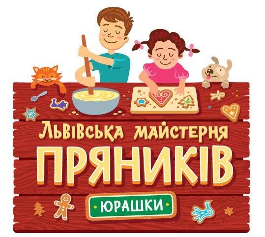 580525 المسافرون العرب مدينة لفيف غرب أوكرانيا