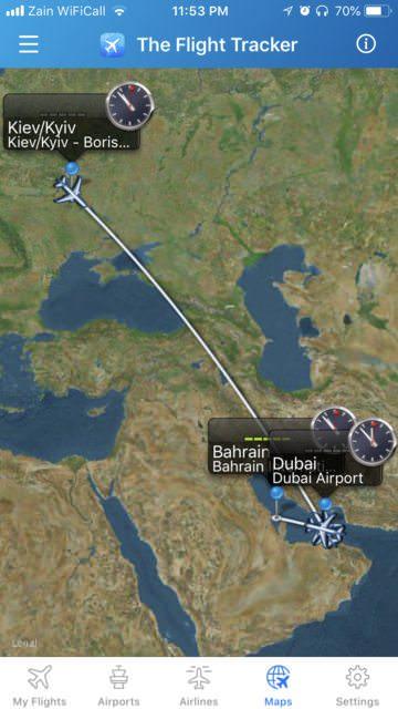 580705 المسافرون العرب مدينة كييف