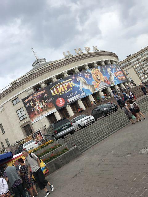 580766 المسافرون العرب مدينة كييف