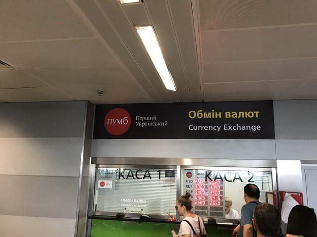 580799 المسافرون العرب مدينة كييف