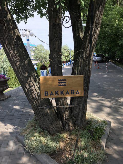 580816 المسافرون العرب مدينة كييف