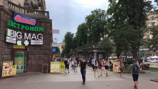 580827 المسافرون العرب مدينة كييف