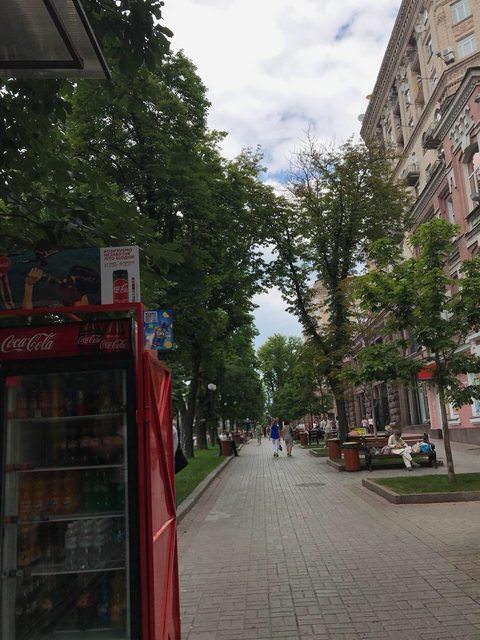 580831 المسافرون العرب مدينة كييف
