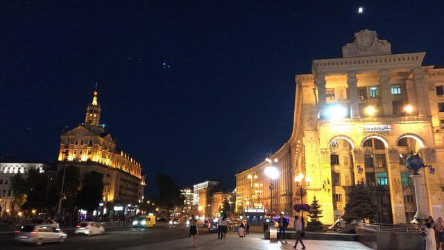 580833 المسافرون العرب مدينة كييف
