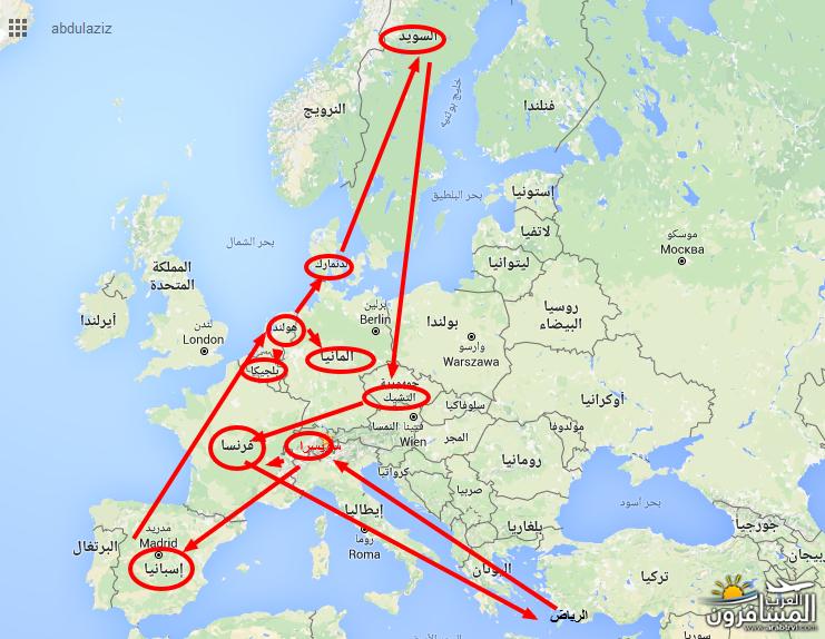 580885 المسافرون العرب جولة حول اوروبا