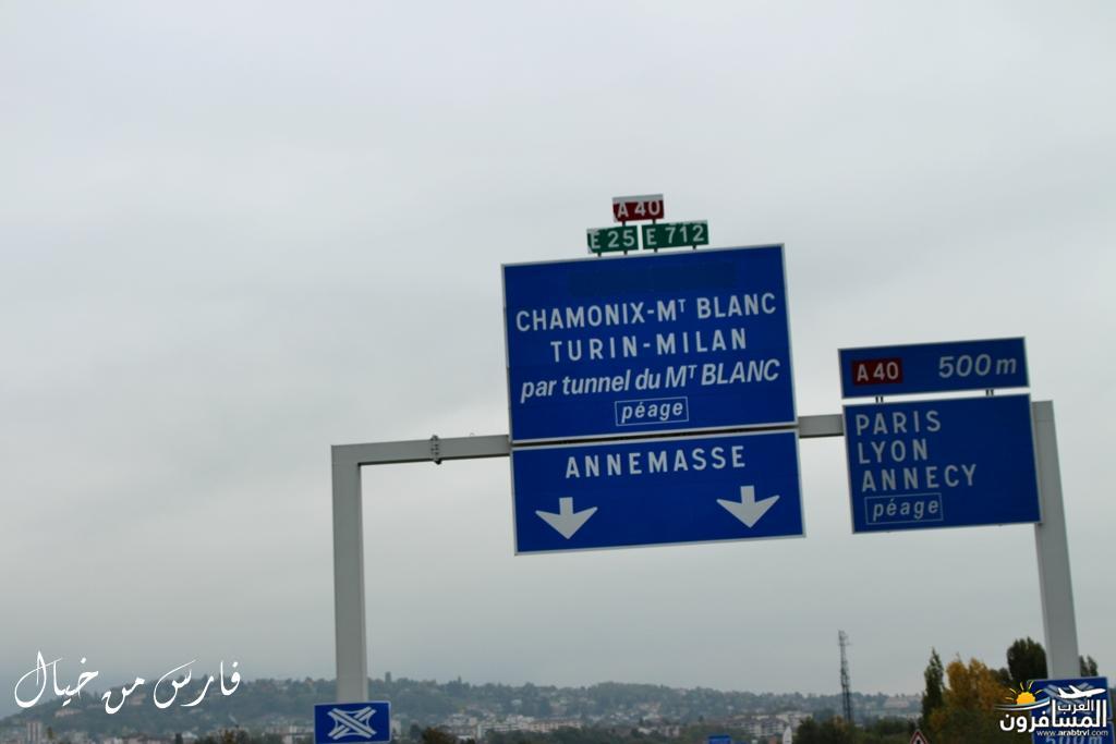 581074 المسافرون العرب جولة حول اوروبا