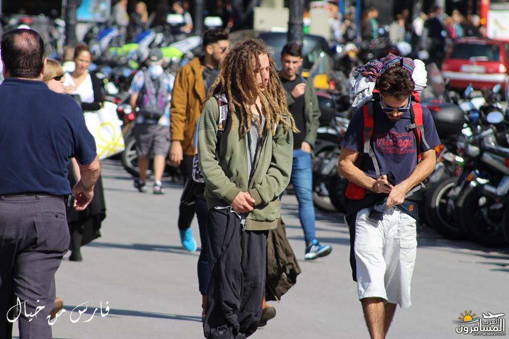 581351 المسافرون العرب جولة حول اوروبا