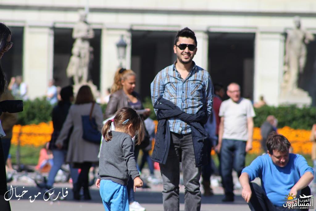 581362 المسافرون العرب جولة حول اوروبا