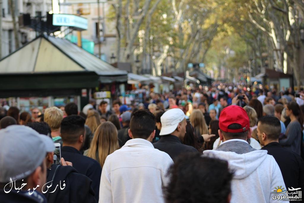 581378 المسافرون العرب جولة حول اوروبا