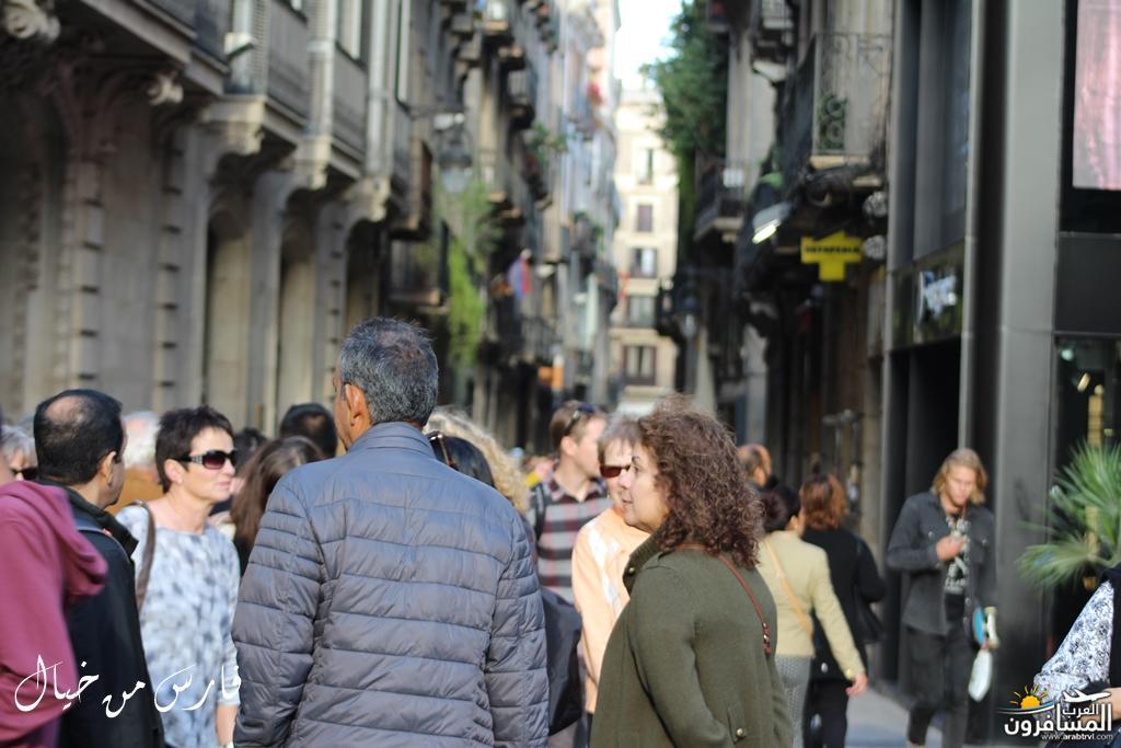 581381 المسافرون العرب جولة حول اوروبا