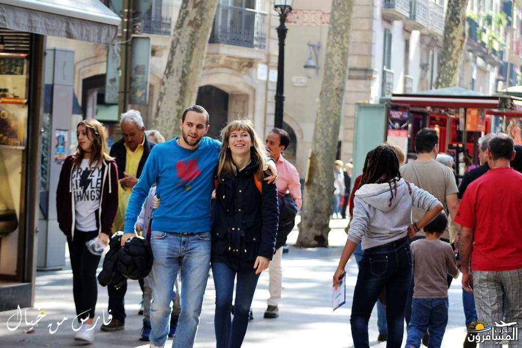 581476 المسافرون العرب جولة حول اوروبا