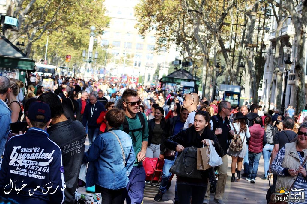 581484 المسافرون العرب جولة حول اوروبا