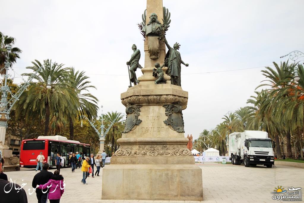 581511 المسافرون العرب جولة حول اوروبا