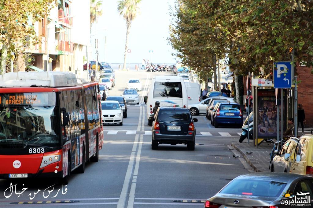 581543 المسافرون العرب جولة حول اوروبا