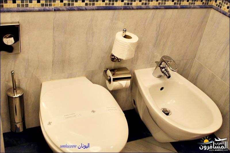 arabtrvl1543248034316.jpg