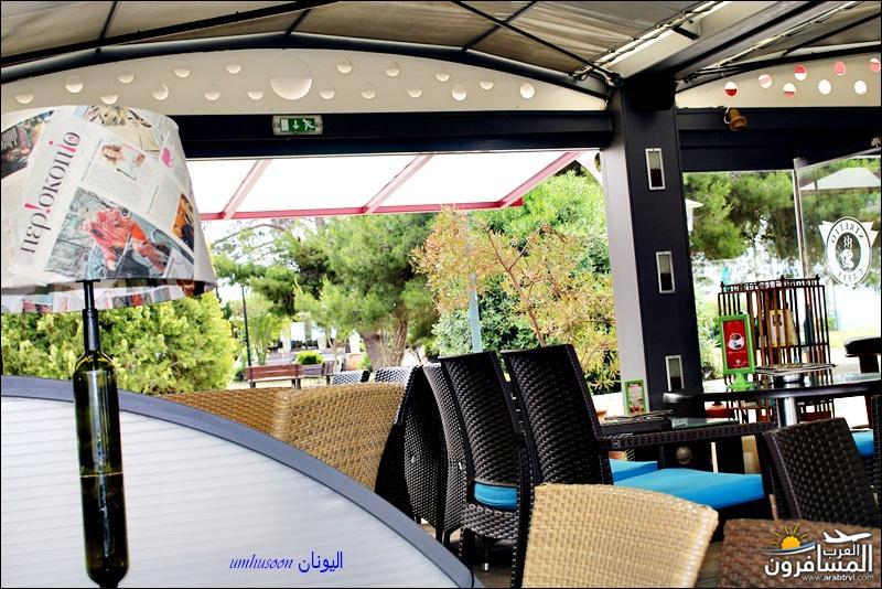 arabtrvl1543783629078.jpg