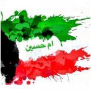 avatar26_11.jpg