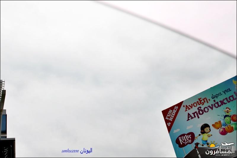 arabtrvl1544012916275.jpg