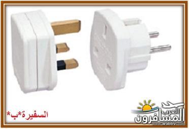 arabtrvl1541889184563.jpg