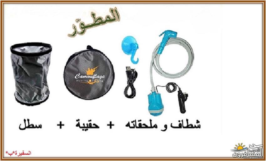 arabtrvl1541889184492.jpg
