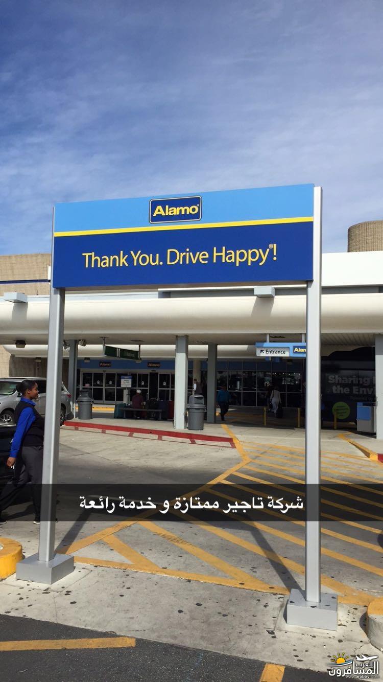 arabtrvl1447100713871.jpg