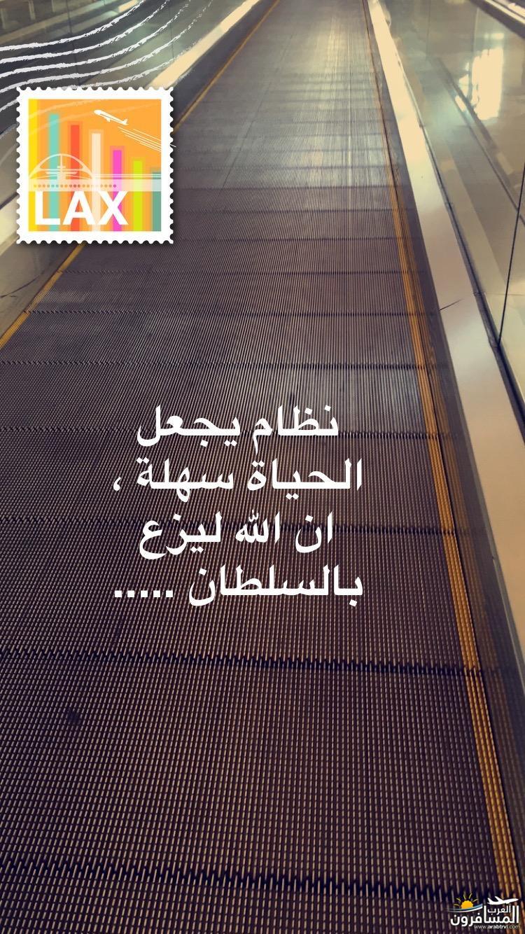 arabtrvl14471035621210.jpg