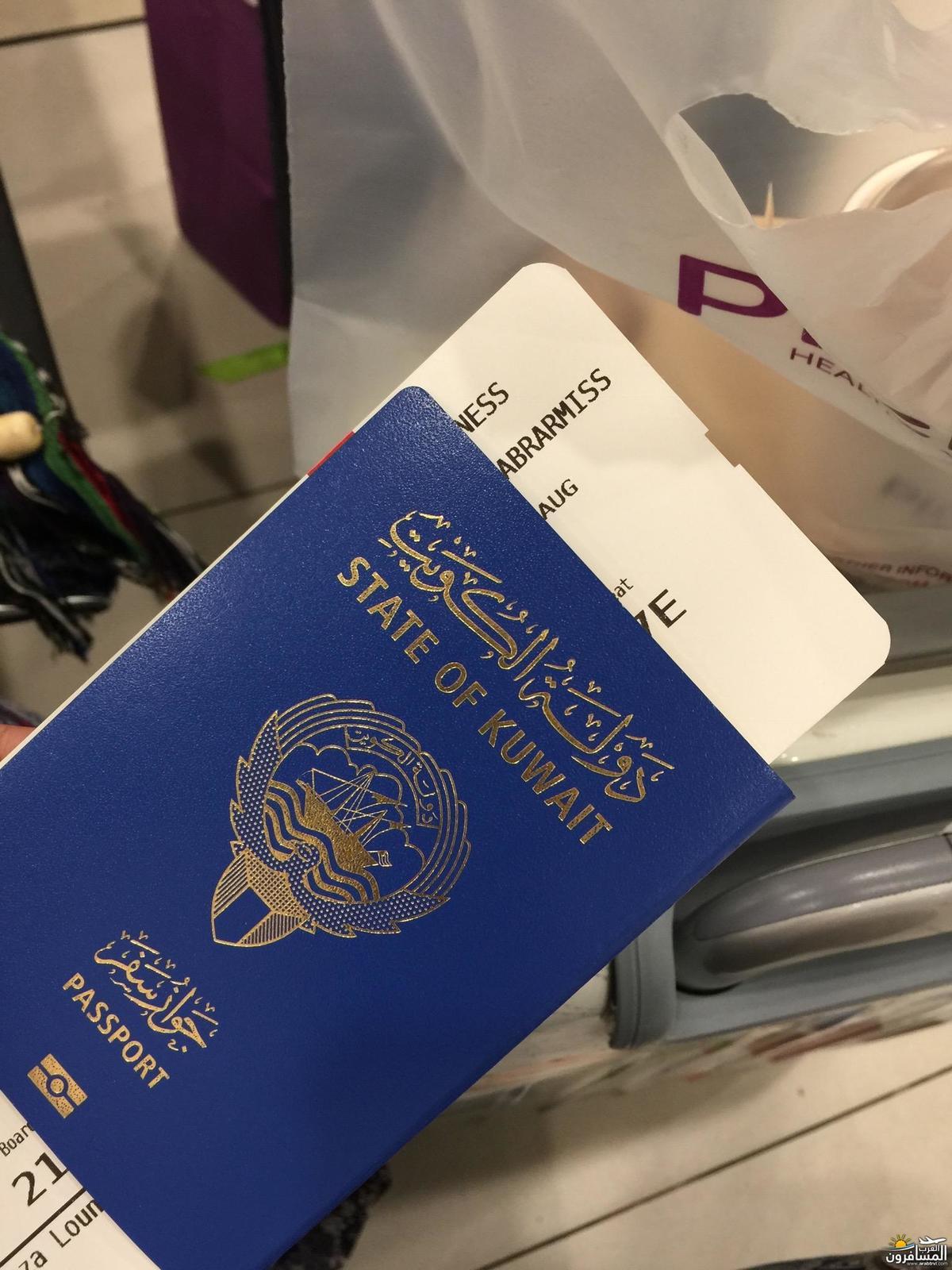 597015 المسافرون العرب ولاية اوهايو