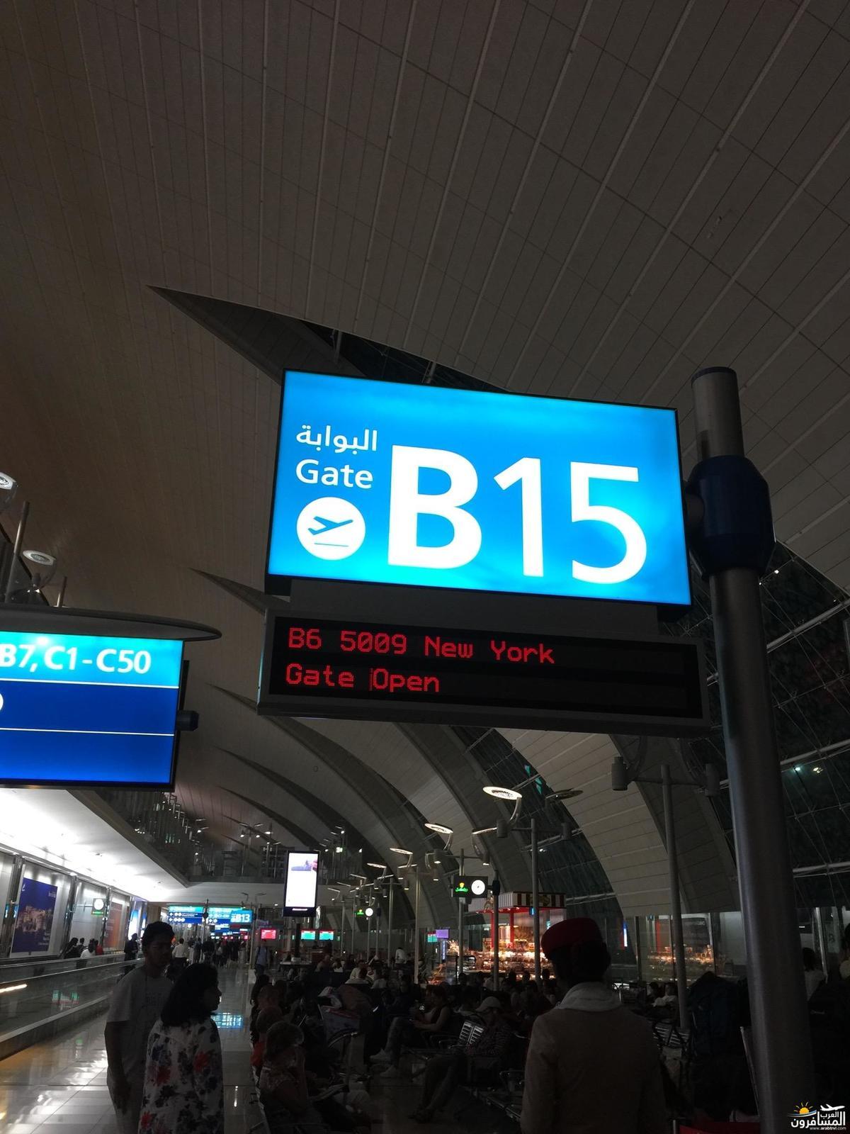 597021 المسافرون العرب ولاية اوهايو