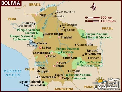 مدينة بوليفيا دولة داخلية في أمريكا الجنوبية-601261