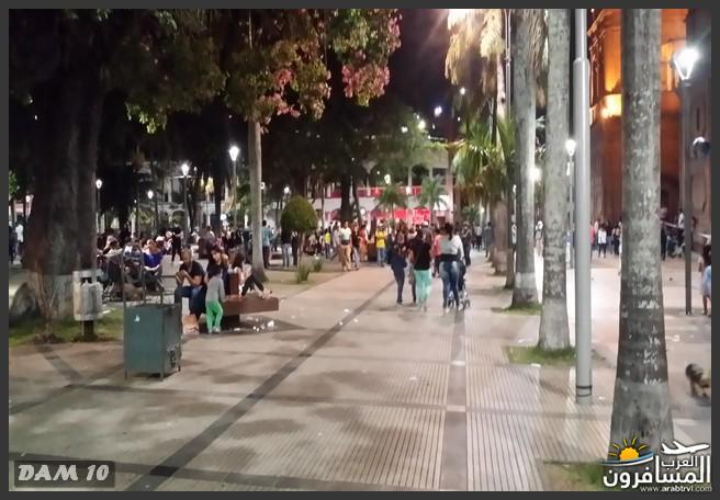 مدينة بوليفيا دولة داخلية في أمريكا الجنوبية-601265