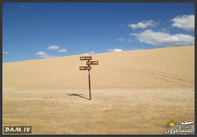 مدينة بوليفيا دولة داخلية في أمريكا الجنوبية-601275