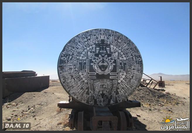 مدينة بوليفيا دولة داخلية في أمريكا الجنوبية-601308