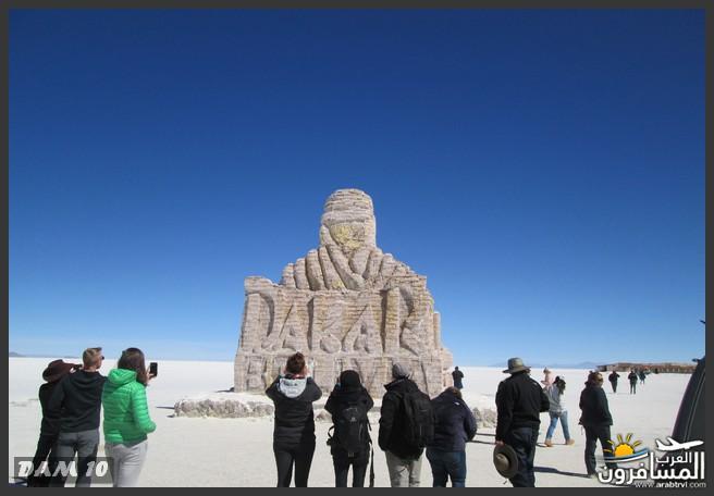 مدينة بوليفيا دولة داخلية في أمريكا الجنوبية-601314