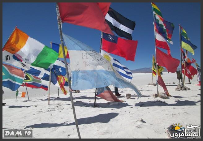 مدينة بوليفيا دولة داخلية في أمريكا الجنوبية-601315