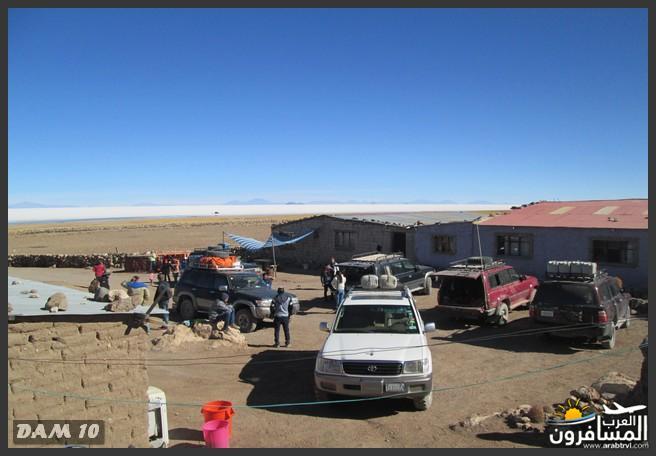 مدينة بوليفيا دولة داخلية في أمريكا الجنوبية-601318