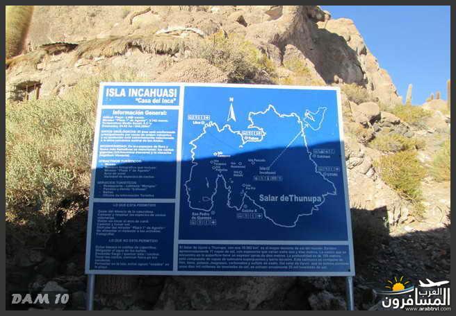 مدينة بوليفيا دولة داخلية في أمريكا الجنوبية-601320
