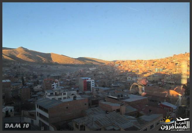 مدينة بوليفيا دولة داخلية في أمريكا الجنوبية-601354