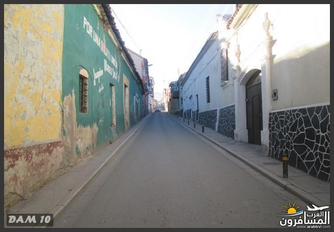 مدينة بوليفيا دولة داخلية في أمريكا الجنوبية-601355