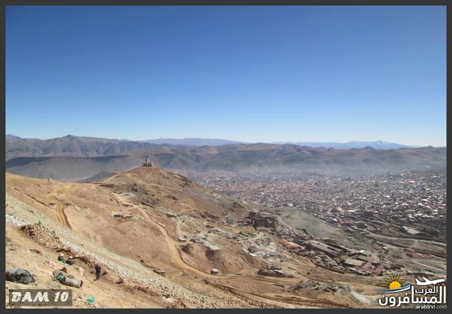 مدينة بوليفيا دولة داخلية في أمريكا الجنوبية-601363