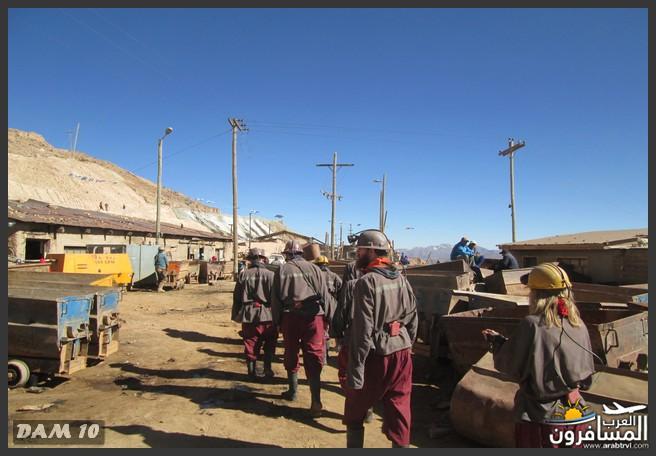 مدينة بوليفيا دولة داخلية في أمريكا الجنوبية-601364