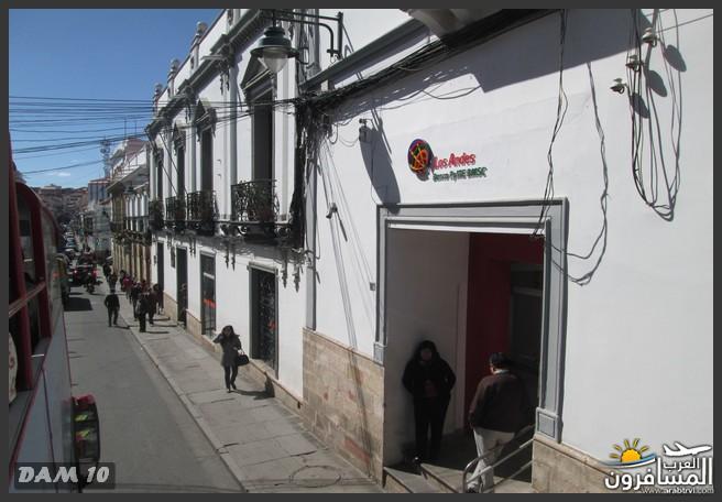 مدينة بوليفيا دولة داخلية في أمريكا الجنوبية-601389