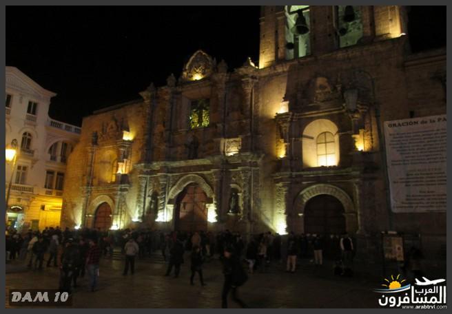 مدينة بوليفيا دولة داخلية في أمريكا الجنوبية-601403