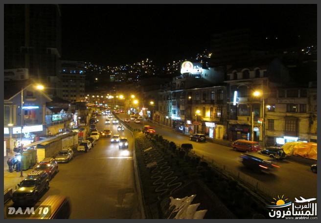 مدينة بوليفيا دولة داخلية في أمريكا الجنوبية-601404
