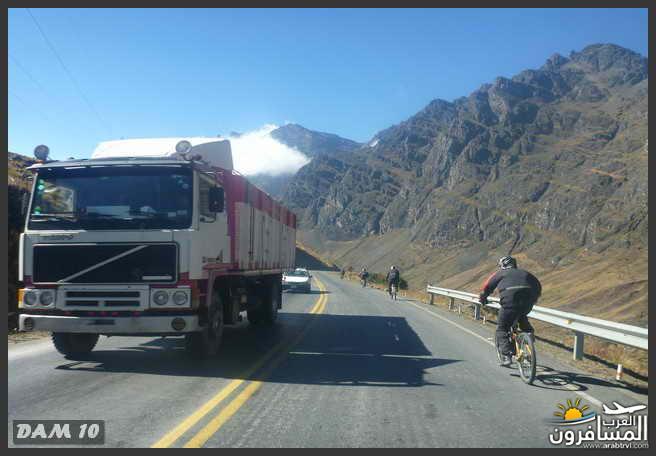 مدينة بوليفيا دولة داخلية في أمريكا الجنوبية-601409