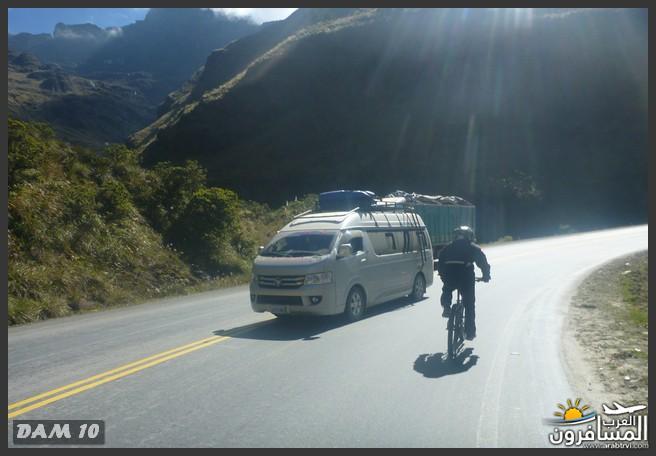 مدينة بوليفيا دولة داخلية في أمريكا الجنوبية-601410