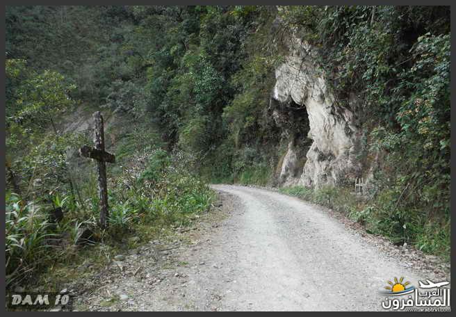 مدينة بوليفيا دولة داخلية في أمريكا الجنوبية-601418